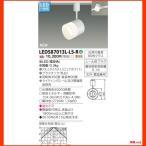 LEDS87013L-LS-R LED屋内ブラケット 東芝ライテック(TOSHIBA) 照明器具