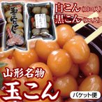 ダシ醤油がじっくりしみた 山形名物 玉こんにゃく 3箱セット(1箱3袋入)