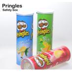 Pringles プリングルス ラージ  [セーフティーボックス]