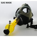 ガスマスク ボング カモフラ #100Y