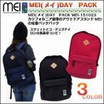 (送料無料)MEI バックパック MEI-151023/バッグ・小物・ブランド雑貨 男女雇用バッグ リュック・デイパック メイ エムエーアイ/