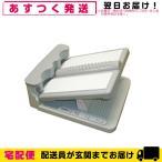 アサヒ ストレッチングボード(ストレッチボード)+レ