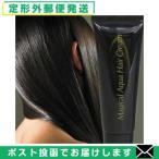 白髪染めクリーム マジカルアクアヘアクリーム(Magical Aqua Hair Cream) 75g+レビューで選べるおまけ付 「定形外発送」「当日出荷」