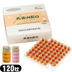 YAMASYO 山正 長安NEO DX (チャンアンネオ)120壮(レギュラー・マイルド)の2種類。+レビューで選べるおまけ付 「定形外郵便発送」「当日出荷」