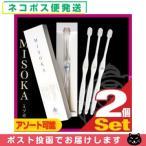 夢職人 MISOKA 歯ブラシ(ミソカ ハブラシ)x2個セット(アソート可能)+レビューで選べるおまけ付 「メール便発送」「当日出荷」