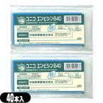 正規代理店 ユニコ(UNICO) エンピシン(円皮鍼) B40 40本入りx2個セット(80本)