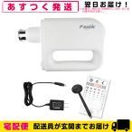 視力回復装置・超音波治療器 futawa-sonic F-sonic futawa フタワソニック+専用アダプター+おまけ付(視力表(3m用)