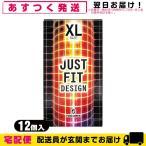 コンドーム サイズ別シリーズ リニューアル不二ラテックス ジャストフィット(JUST FIT) XL size 12個入