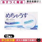 プレーンタイプのうす型コンドーム 不二ラテックス めちゃうす1000(12個入) C0132 「メール便発送」「当日出荷」