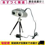近視回復訓練器 アイトレーナー(Eye Trainer)+落下防止専用ストラップ+三脚+3m視力表付