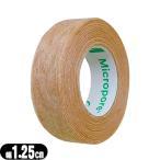 目立たない不織布タイプ 3M マイクロポア スキントーン サージカルテープ不織布 (全長9.1mx幅1.25cm) 「当日出荷」「cp16」