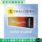そらカラー  sola-color  光ヘアクリーム 80g