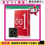 男性向け避妊用コンドーム オカモト ゼロワン 0.01 (ZERO ONE)3個入