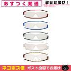 薄くて、軽く、おしゃれな老眼鏡 Nannini ナンニーニ コンパクトグラス2 (Compact2) 「ネコポス発送」「当日出荷」