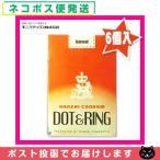 コンドーム 不二ラテックス カンサイ500 ボックス (DOT&RING) 6個入 「メール便発送」「当日出荷」