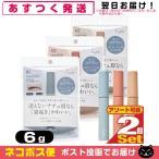 ショッピングナチュラル 組み合わせ自由 消えない眉毛 フジコ マユ ティント(Fujiko MayuTint)5g x2本 全2色+さらに選べるおまけ付 「メール便発送」「当日出荷」
