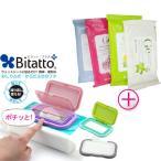 ウェットシートのフタ ビタットプラス(Bitatto Plus/ビタット・プラス) +チャームゾーン Geスキンケアシート(10枚入) 「当日出荷」