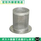 消耗品・パーツ オートクレーブ用 滅菌エアフィルター (air filter) 「メール便発送」