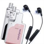 充電式補聴器 NEWみみ太郎(SX-011-2) 両耳用+さらに選べるおまけ付