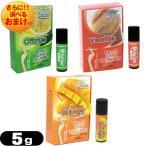 タバコ用アロマパウダー ビタクール(Vita Cool) 5gx1個(バニラ・シトラス・マンゴーから選択)+レビューで選べるおまけ付「当日出荷」