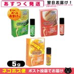 タバコ用アロマパウダー ビタクール(Vita Cool) 5gx1個(バニラ・シトラス・マンゴーから選択)+レビューで選べるおまけ付 「ネコポス発送」