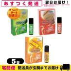 タバコ用アロマパウダー ビタクール(Vita Cool) 5gx1個(バニラ・シトラス・マンゴーから選択)+レビューで選べるおまけ付