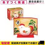 ノベルティ石鹸 クローバーコーポレーション 干支石鹸 迎春 酉(とり)の石鹸 72g