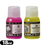 ホテルアメニティ 泡状入浴剤 ミニボトル 業務用 バブルバス 18ml (BUBBLE BATH)「当日出荷」「cp30」