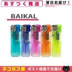 使い捨てライター BAIKAL(バイカル) プッシュ式電子ライター x1本 「メール便発送」「当日出荷」