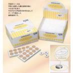 ショッピング円 アサヒ 円皮針エース(えんぴしん) (1シート10本入x20) 中:1.3mm