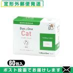 サプリメント メニワン(Meni-One) メニにゃん Eye (アイ) 粉末タイプ 猫用 500mgx60包 「ネコポス発送」「当日出荷」