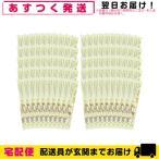 ホテルアメニティ 個包装 業務用 パルパルポー(PAL PAL・PO) 子供用歯ブラシ(ID-10) 歯みがきジェル付(いちご味) x 100本セット