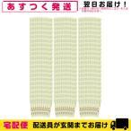 ホテルアメニティ 個包装 業務用 パルパルポー(PAL PAL・PO) 子供用歯ブラシ(ID-10) 歯みがきジェル付(いちご味) x 600本セット