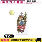 ホテルアメニティ 個包装 業務用 パルパルポー(PAL PAL・PO) 子供用 ボディソープ(12mL) フローラルの香り