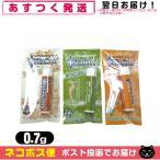 タバコ用アロマパウダー ビタクール Vita Cool 0.7g x1個(バニラ・シトラス・マンゴーから選択) 「ネコポス発送」「当日出荷」