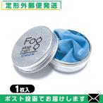 メガネのくもり止め サイモン(SIMON) フォグストップ缶 (FOG STOP CAN) クロスタイプ 「メール便 日本郵便」 「当日出荷」