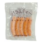 バラエティー ウインナー あらびきポークウインナー 加熱食肉製品 ポークソーセージ 5本入り 冷凍食品