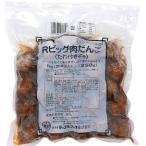 テーブルマーク ビッグ肉だんご タレ付・Fe 1kg 冷凍