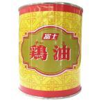 富士食品 鶏油(チー油)700g缶 チキンオイル 業務用