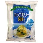 かんてんぱぱ カップゼリー 80℃ クール 約40人分 200g×3袋入 伊那食品