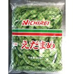 ニチレイ 枝豆 冷凍食品 業務用 えだまめ 500g