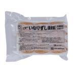 いなりずし 関東風 ごま入り 12個入り 冷凍食品 東洋水産