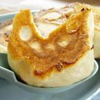 (※発送は1月24日より順次お届けとなります) 佐野ブランド認定 「特大」 永華の餃子(佐野餃子) 70g×10個×4パック