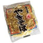 マルモ食品 焼きそば麺 120g/袋 富士宮やきそば 蒸し麺 冷蔵