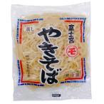 マルモ食品 焼きそば麺 120g×10袋 富士宮やきそば 蒸し麺 冷蔵