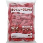 ウインナー切目入り 赤 1kg マルハニチロ 冷凍 業務用 ウインナー