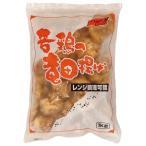 若鶏の竜田揚げ 1kg レンジ調理可能 ミートグリル 業務用 冷凍食品