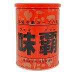 ウェイパー 味覇 1kg 中華スープの素 業務用 廣記商行 ウェイパァー