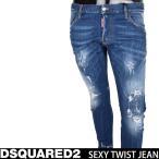 DSQUARED2 ディースクエアード メンズ SEXY TWIST JEAN クラッシュストレッチデニムジーンズ S74LB0082 S30342 イタリア正規品 2017SS