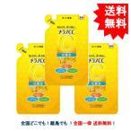 【 Lohto 】 ロート製薬 メラノCC 薬用 しみ 対策 美白化粧水 つめかえ用 (170mL) × 3袋【送料無料/当日発送】